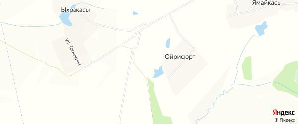 Карта деревни Ойрисюрта в Чувашии с улицами и номерами домов