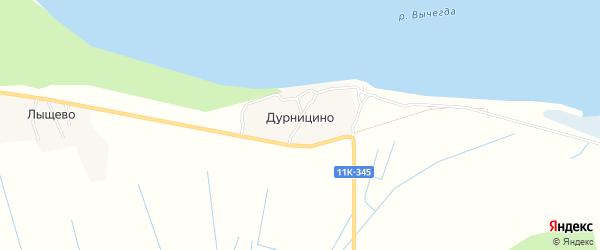 Карта деревни Дурницино в Архангельской области с улицами и номерами домов