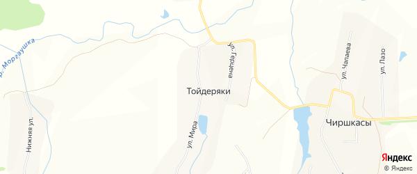 Карта деревни Тойдеряки в Чувашии с улицами и номерами домов