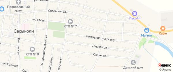 Коммунистическая улица на карте села Сасыколи с номерами домов