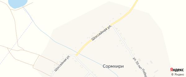 Шоссейная улица на карте деревни Сормхири с номерами домов