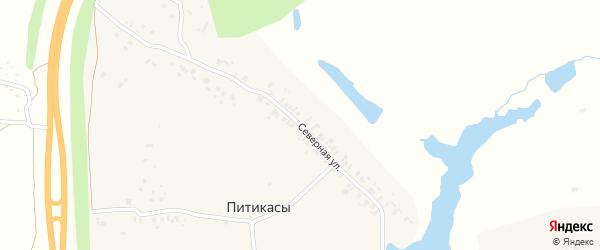 Северная улица на карте деревни Питикас с номерами домов