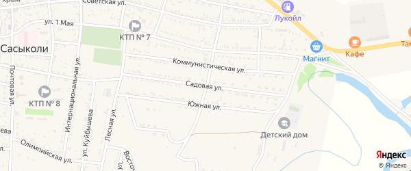 Садовая улица на карте села Сасыколи с номерами домов