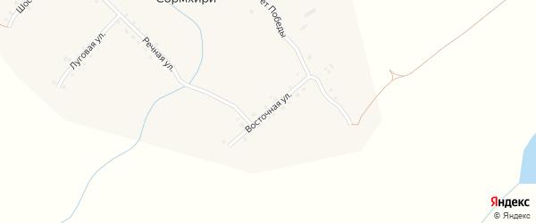 Восточная улица на карте деревни Сормхири с номерами домов