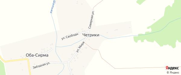 Улица Мира на карте деревни Четрики с номерами домов