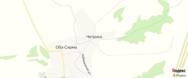 Карта деревни Четрики в Чувашии с улицами и номерами домов