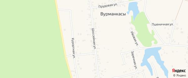 Шоссейная улица на карте деревни Вурманкасы (Вурман-Сюктерского с/п) с номерами домов