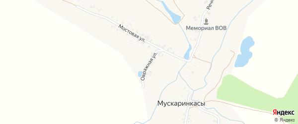 Овражная улица на карте деревни Мускаринкасы с номерами домов