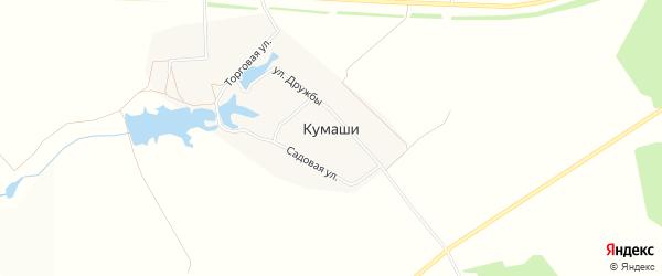 Карта деревни Кумашей в Чувашии с улицами и номерами домов