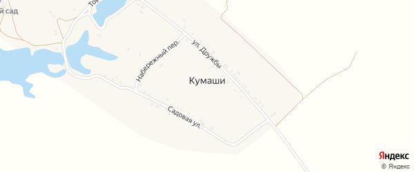 Набережный переулок на карте деревни Кумашей с номерами домов
