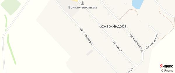 Шоссейная улица на карте деревни Кожар-Яндоба с номерами домов