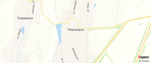 Карта деревни Чиршкасы (Чиршкасинского с/п) в Чувашии с улицами и номерами домов