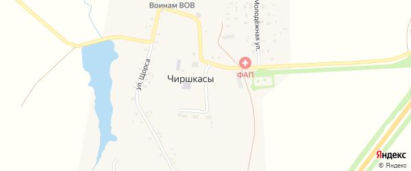 Школьный переулок на карте деревни Чиршкасы (Чиршкасинского с/п) с номерами домов