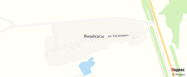 Улица Каганович на карте деревни Ямайкас с номерами домов