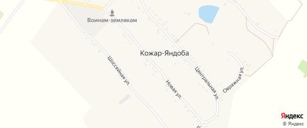 Новая улица на карте деревни Кожар-Яндоба с номерами домов
