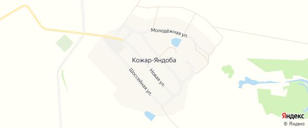 Карта деревни Кожар-Яндоба в Чувашии с улицами и номерами домов