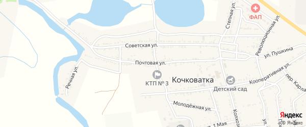 Почтовая улица на карте села Кочковатки с номерами домов