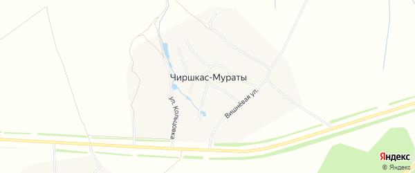 Карта деревни Чиршкас-Мураты в Чувашии с улицами и номерами домов