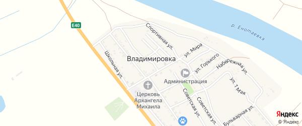 Улица Горького на карте села Владимировки с номерами домов