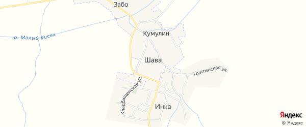 Карта села Шавы в Дагестане с улицами и номерами домов