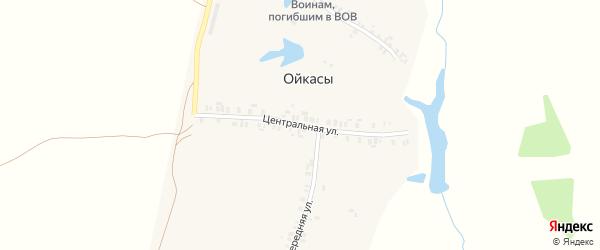 Центральная улица на карте деревни Ойкасы (Вурман-Сюктерского с/п) с номерами домов