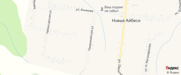 Первомайская улица на карте села Новые Айбеси с номерами домов
