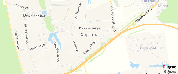 Карта села Хыркас в Чувашии с улицами и номерами домов