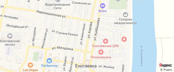 Улица Степана Разина на карте села Енотаевки с номерами домов