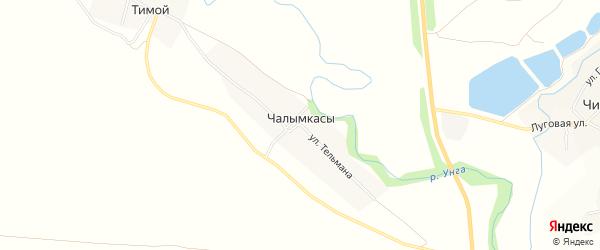 Карта деревни Чалымкас в Чувашии с улицами и номерами домов