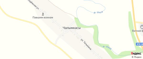 Односторонняя улица на карте деревни Чалымкас с номерами домов