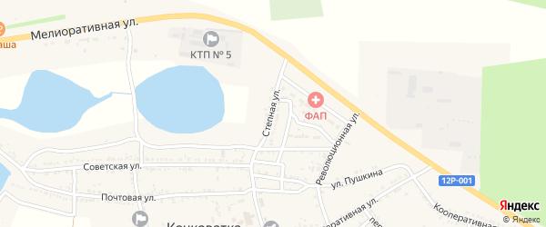 Степная улица на карте села Кочковатки с номерами домов