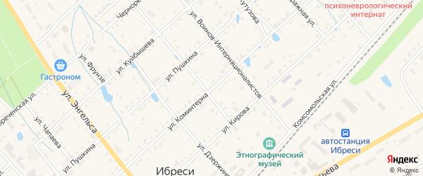 Улица Коминтерна на карте поселка Ибреси с номерами домов