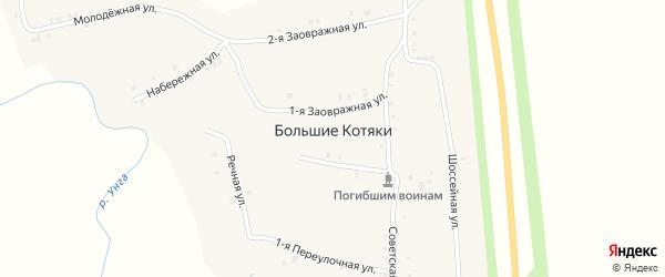 1-я Переулочная улица на карте деревни Большие Котяки с номерами домов