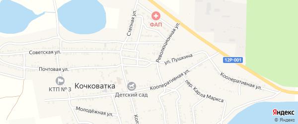 Революционная улица на карте села Кочковатки с номерами домов