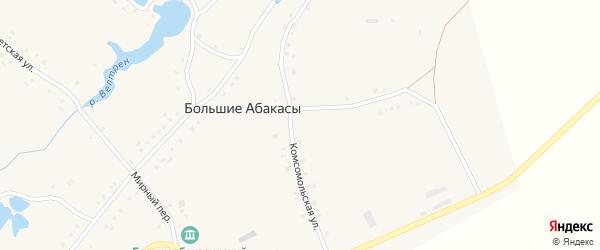 Комсомольская улица на карте деревни Большие Абакасы с номерами домов