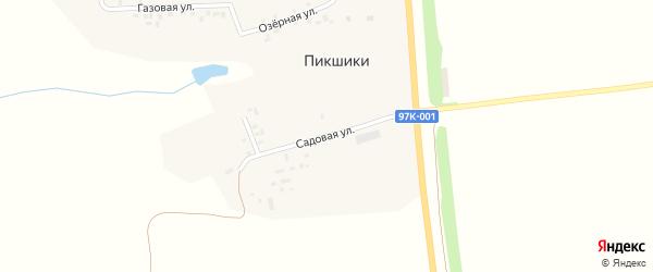 Садовая улица на карте деревни Пикшики с номерами домов