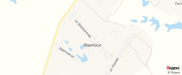 Улица Ворошилова на карте деревни Варпосей с номерами домов