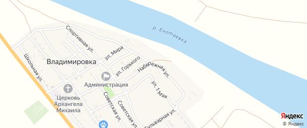 Набережная улица на карте села Владимировки с номерами домов