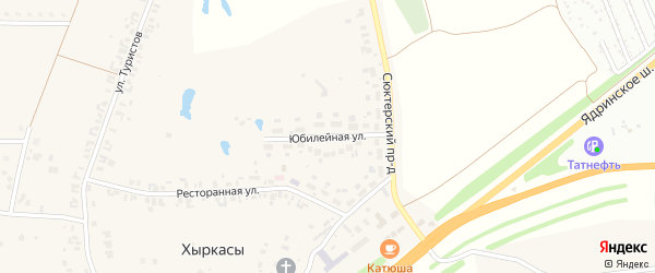Юбилейная улица на карте села Хыркас с номерами домов