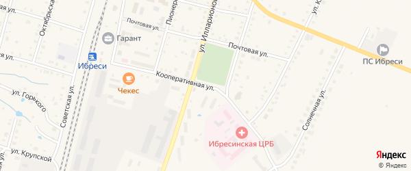 Кооперативная улица на карте поселка Ибреси с номерами домов