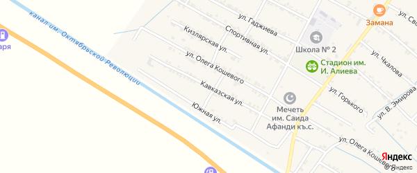 Кавказская улица на карте села Нового Чиркея с номерами домов