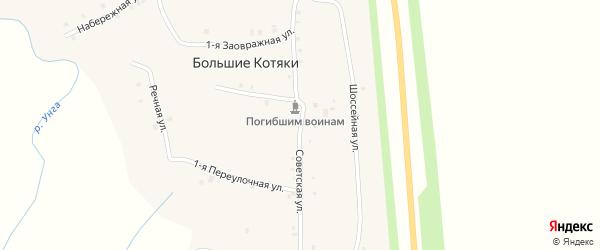 Советская улица на карте деревни Большие Котяки с номерами домов
