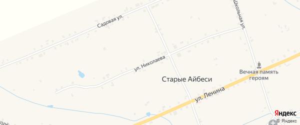 Улица Николаева на карте села Старые Айбеси с номерами домов