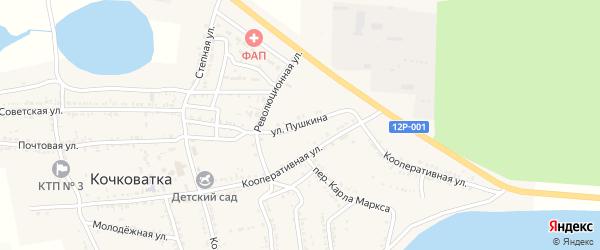Улица Пушкина на карте села Кочковатки с номерами домов