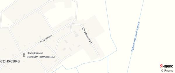 Школьная улица на карте села Черняевки с номерами домов
