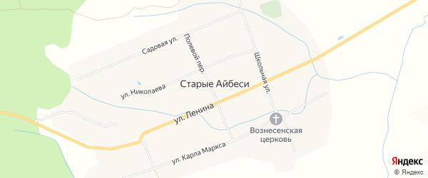 Карта села Старые Айбеси в Чувашии с улицами и номерами домов