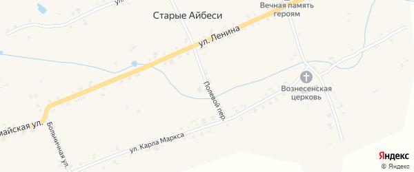 Полевой переулок на карте села Старые Айбеси с номерами домов