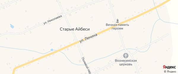 Улица Ленина на карте села Старые Айбеси с номерами домов