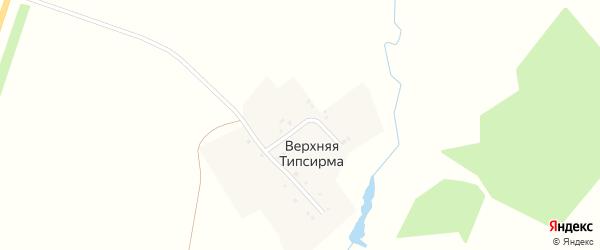 Малый переулок на карте деревни Верхней Типсирмы с номерами домов