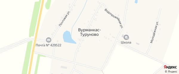 Водопроводная улица на карте деревни Вурманкас-Туруново с номерами домов
